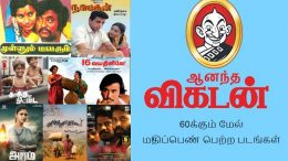 Movies rated with above 60 marks by Ananda Vikatan!