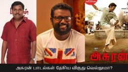 will asuran movie Songs Win National Award