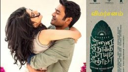 Enai Noki Paayum Thota movie review
