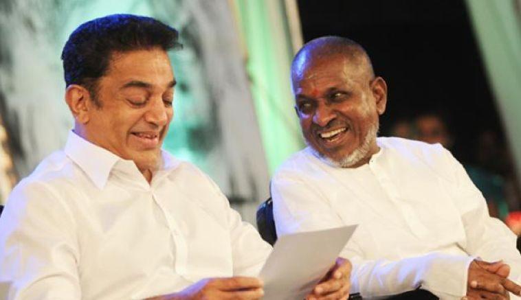 the relationship between Ilaiyaraaja, and Kamal Haasan