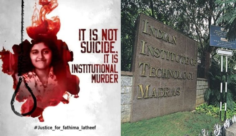 IIT Madras Suicide Fathima Latheef's mother interview to channel!