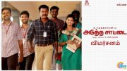 Adutha Saattai movie review