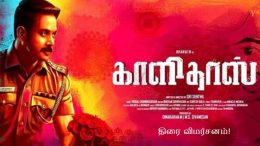 Kaalidas movie review