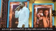 Raghava Lawrence speech at Darbar Audio launch