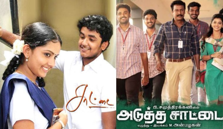 What a difference between Saattai movie and Adutha Saattai movie