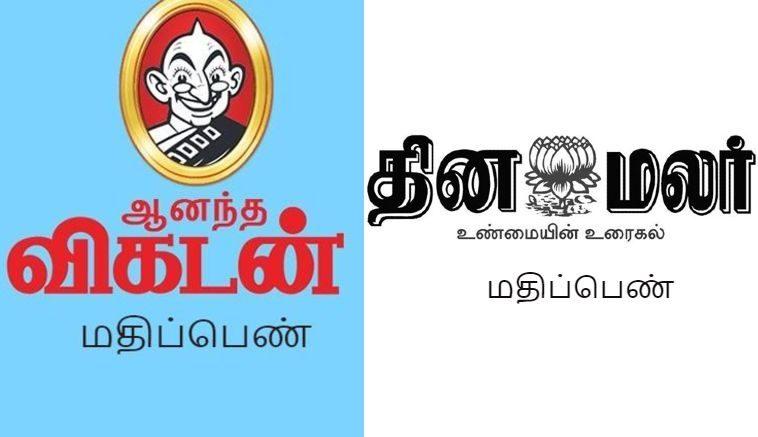 Ananda Vikatan and Dinamlar scores for 2019 Tamil films