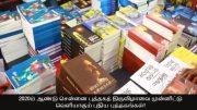 Chennai Book Fair in 2020