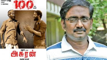 Director Vasantha Balan Talks about 100th Days of Asuran Success