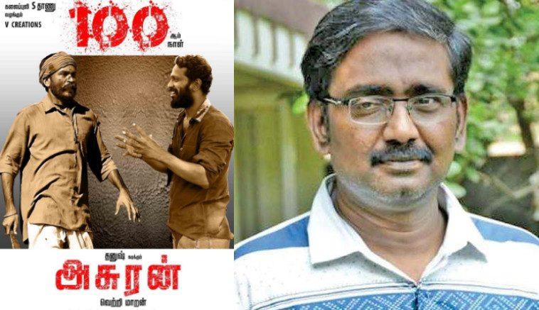 Director Vasantha Balan Talks about 100th Days of Asuran Success