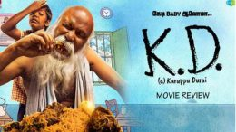 KD Movie Review! This is an International Cinema!