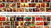 list of Top Tamil Movies In Last 10 years