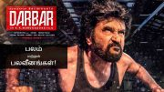 strength and weakness of Darbar movie!