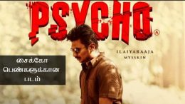 Psycho tamil movie is for Women!