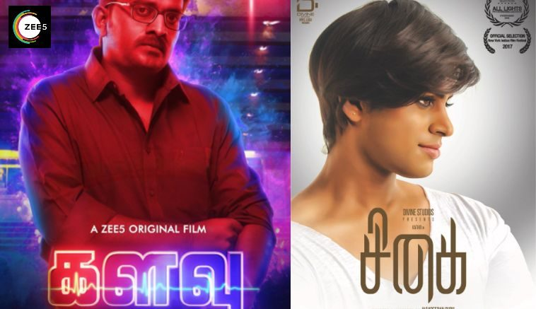 Sigai and Kalavu movie reviews are released on the ZEE5 site