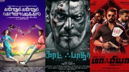 Kannum Kannum Kollaiyadithaal,Godfather and Mafia movie review