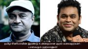 Two classic voice artists of Tamil cinema! - M.S Bhaskar and A.R Rahman!