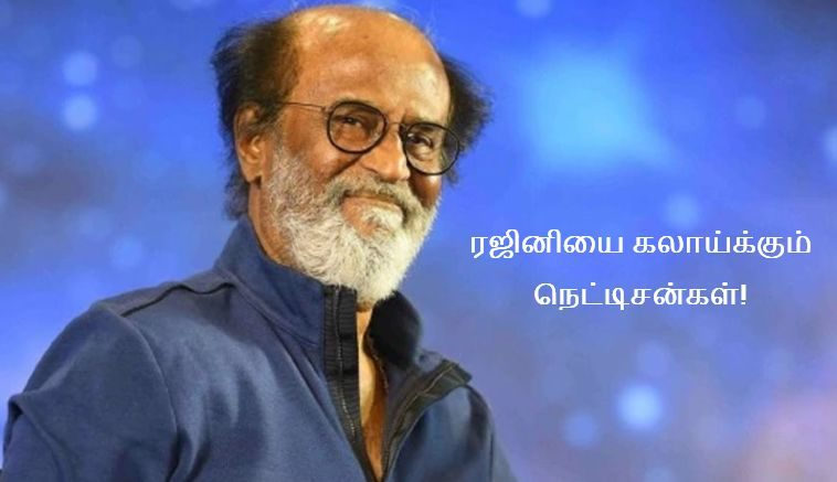 netizens criticise rajinikanth