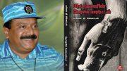 A view on _Prabhakaranin Postmortem_ book