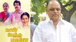 Naan Petha Magane movie dircted by V. Sekhar