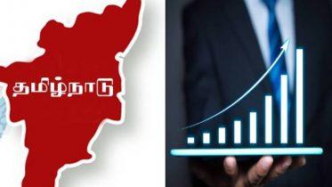 Know about Tamil Nadu Development Administration and Tamil Nadu Hills